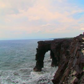 Science (on vacation) Gets Exciting on Hawai'i Island